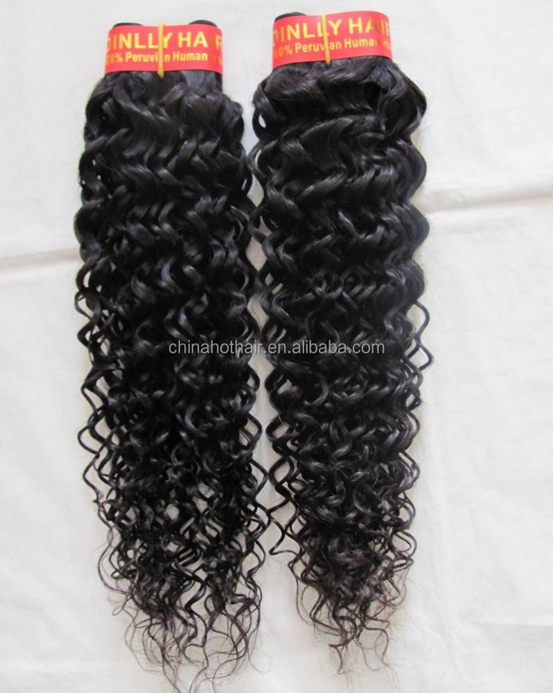 Hair Weft America 74