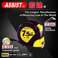 round Cheap design abs measuring tape promotional 3M 5M 7.5M 8M 10M plastic tape measure