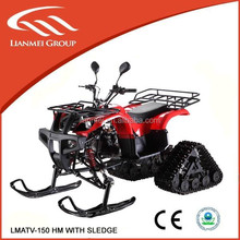 150cc snowmobile with fashion shape