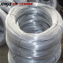High tensile hot dipped galvanized steel wire/strand