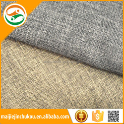 high quality linen look polyester fabric for making curtain, linen fabric curtain