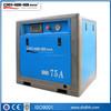415v/50hz rotary screw air compressor shanghai factory