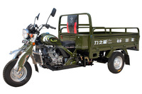 150cc Three Wheel Wagon Loading Motorcycle / motor tricycle / heavy loading