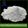 professional solvent decorative building material for glass mosaic producer