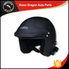 Wholesale China Trade safety helmet / fashion auto racing helmets (Inferior smooth carbon fiber)