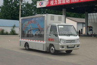 mini foton LED advertisement truck