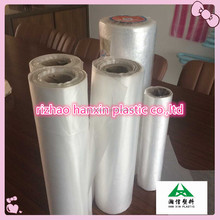 HDPE/LDPE FOOD PACKING PLASTIC FLAT BAG