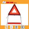 Car accessories car emergency tool kits road safety reflector warning triangle sign   Road traffic signs warning triangle