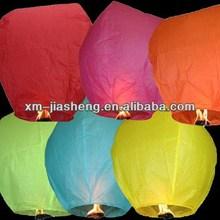 Flying lantern kong ming lantern ,make a wish paper sky lantern