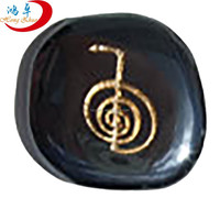 Natural healing black obsidian engraved reiki stone with word