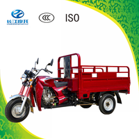 China 150cc three wheel open cargo four dampers vehicle for Morocco