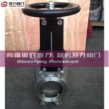 SS316 handwheel non rising stem knife gate valve