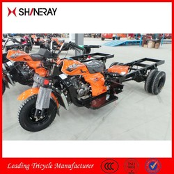 China Shineray Five Wheel Motorcyle, Double Tricycle, Double Rear wheel tricycle
