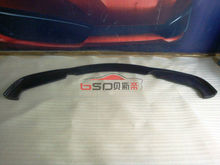 01-06 Coupe HM style Front Lip for BMW E46 M3/Rear Diffuser for BMW