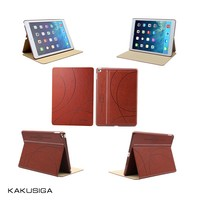 Wholesale Stand Cover Leather armor case for ipad mini