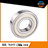 high speed cement mixer bearings 6202 Peer bearing of Chinese best supplier