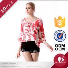 fashion pattern ladies latest blouses designs