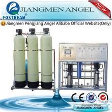 Jianemen Angel ro purifier making medical water purification safe