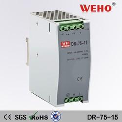 DIN Rail switch power supply 75w DR-75-15 15v 5amp