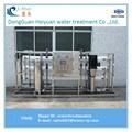 Estándar sistemas de purificación de agua para casas venta