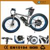 36v 500w mountain electric chopper bike