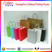 blank without printing colorful paper bag for shopping