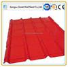 Hot China Products Wholesale aluzinc roof/stone coated roof tile