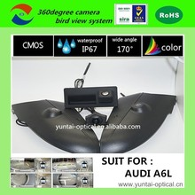 car top view camera system car top view camera system 360 degree camera bird view system for 12/14 AUDI A6