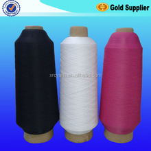 High stretch Nylon Yarn, elastic nylon for underwear