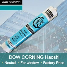 Dow Corning Hao Shi neutral cure silicone sealant for doors and windows
