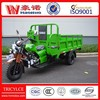 250cc water-cooling five wheels tricycle for cargo
