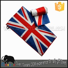 Olympic Games Athletic gift emulation towel