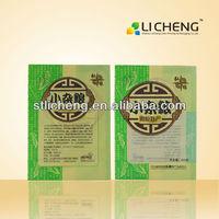 packaging printing three sides seal bags snack food packaging