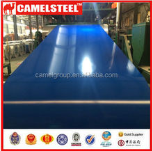 mild steel plate from alibaba china