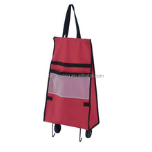YY-24X09 Folding shopping bag with wheels mini cart