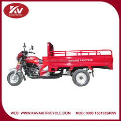 KAVAKI MOTOR famous hot sale three wheel motorcycle with steering wheel for sale