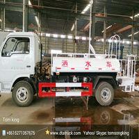 DTA5040GSSNJ 2~5M3 water tanker Mini sprinkler water truck