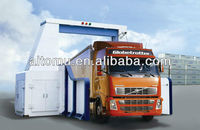 Fast-Scan Container/Vehicle Inspection System
