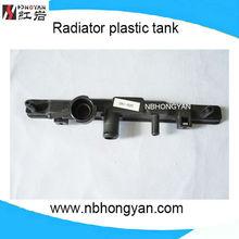 auto radiator plastic tank for DAIHATSU Mira/OPTI/MOVE .OEM:1640087257