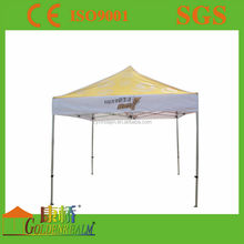 single person high quality tent fabric cheap folding tent for beach