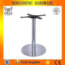 Directo de fábrica 201# cepillado iluminación mesa de acero inoxidable base para el vidrio de la pata de la mesa HS-A065