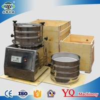 High efficiency lab test sieve laboratory vibrating screen