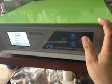Ultrasonic Welding Generator for Geocell Welding Machine