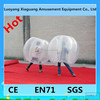 .0mm TPUT material football bubble inflatable belly bumper ball