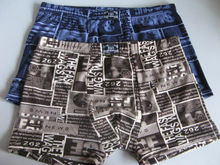 underwear men new product for 2012 from China factory