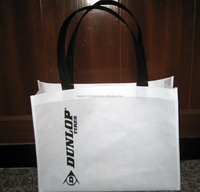 Custom promotional printed white non-woven bag/recycled bag/bag for promotion