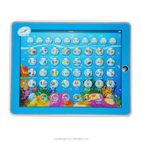 2015 new product kids tablet toy kids computer muslim educational toy