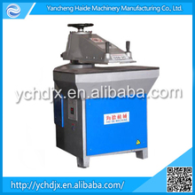 20T hydraulic beam cutting press machines/shoe machines