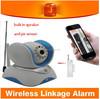 FDL-WF5 two way audio remote control gas alarm system wireless infrared audio sensors security camaras ip