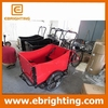 front box aluminum cargo bikes/tricycle for dogs